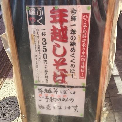 IMG_4969.jpg