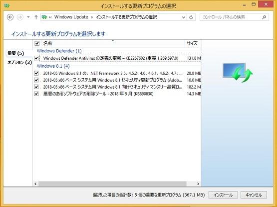 Win8.1.jpg