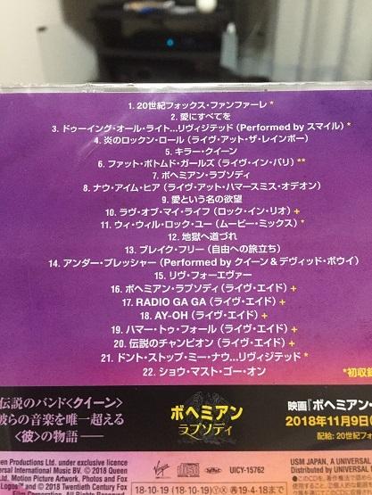 2 CD IMG_0981.jpg