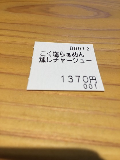 IMG_8274.jpg